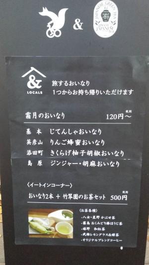 20171110_171516