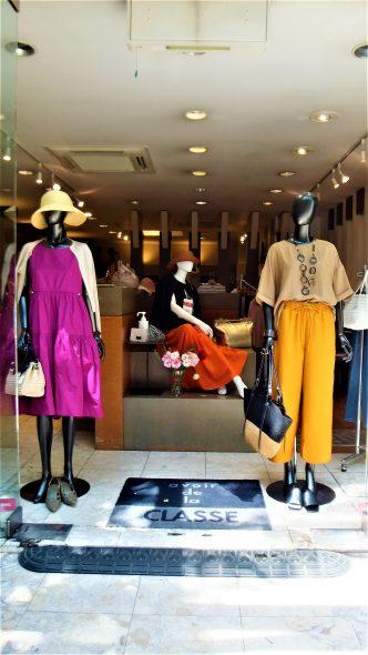 Doneeyuカラースカート&DUAL VIEWニット&chill&buyTシャツ